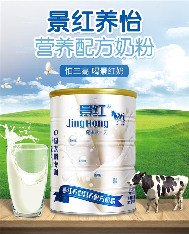 奶粉详情页--产品_01.png