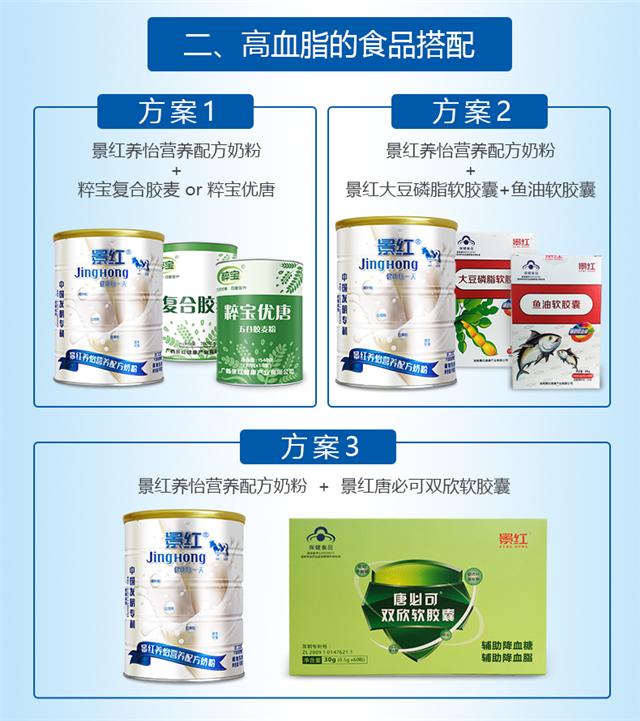 奶粉详情页--产品_10.png