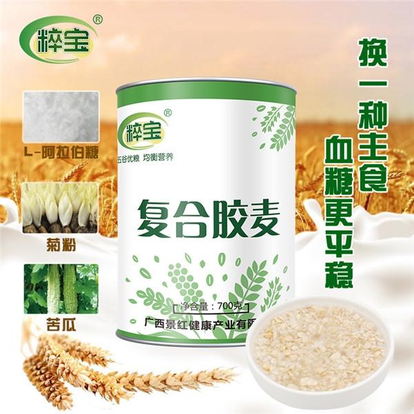 粹宝复合胶麦 无糖优粮均衡营养